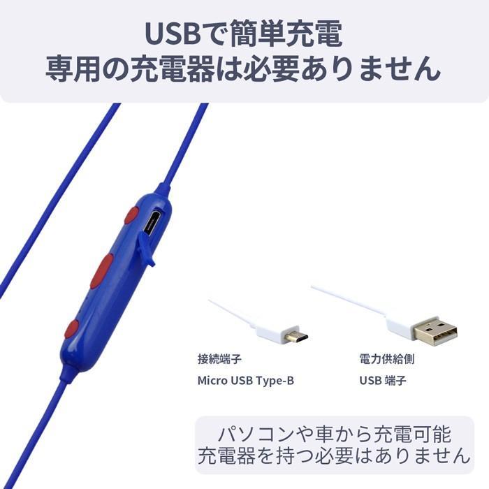 Areti アレティ 東京発メーカー 軽量 Bluetoothイヤホン ブルートゥース ランニング 13g USB充電 ワイヤレス マイク付き e1835 areti 11