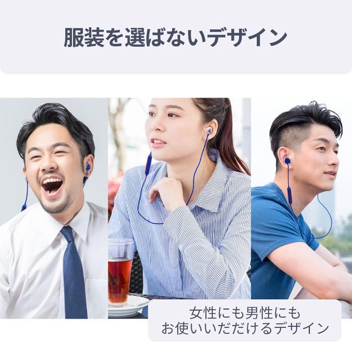 Areti アレティ 東京発メーカー 軽量 Bluetoothイヤホン ブルートゥース ランニング 13g USB充電 ワイヤレス マイク付き e1835 areti 12