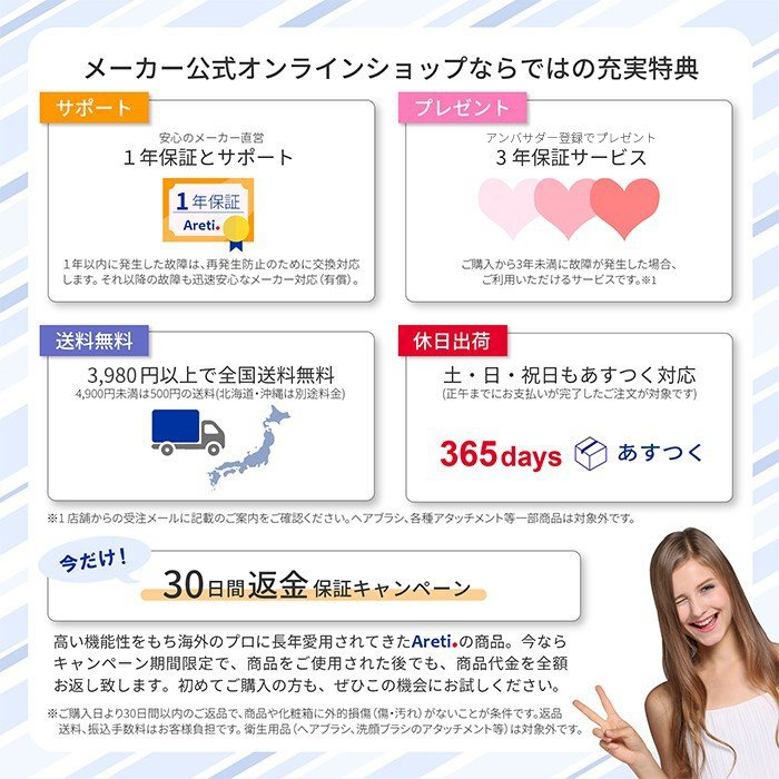 Areti アレティ 東京発メーカー 軽量 Bluetoothイヤホン ブルートゥース ランニング 13g USB充電 ワイヤレス マイク付き e1835 areti 15