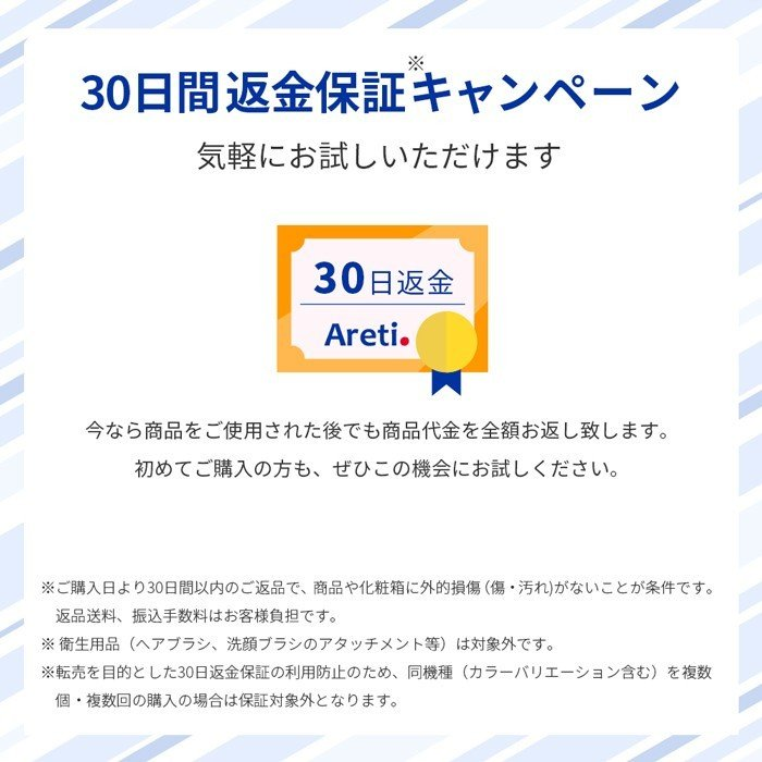 Areti アレティ 東京発メーカー 軽量 Bluetoothイヤホン ブルートゥース ランニング 13g USB充電 ワイヤレス マイク付き e1835 areti 16
