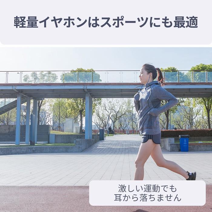 Areti アレティ 東京発メーカー 軽量 Bluetoothイヤホン ブルートゥース ランニング 13g USB充電 ワイヤレス マイク付き e1835 areti 04