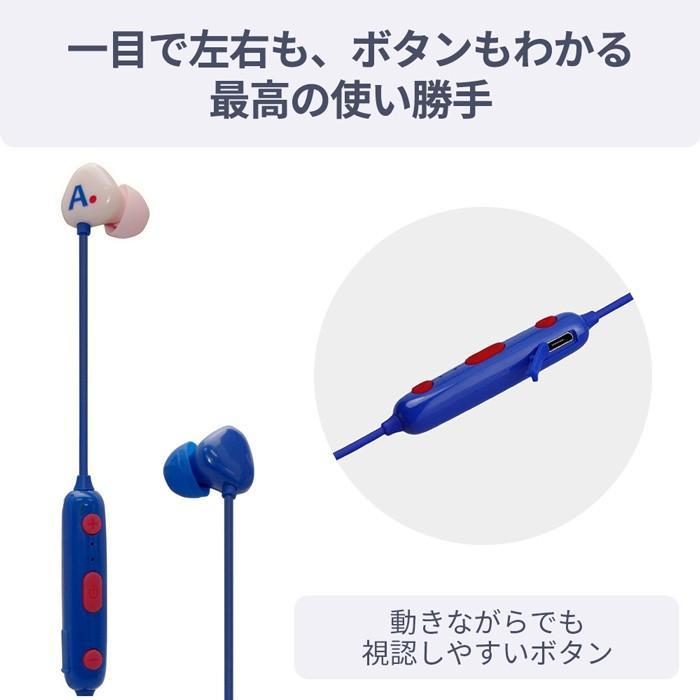 Areti アレティ 東京発メーカー 軽量 Bluetoothイヤホン ブルートゥース ランニング 13g USB充電 ワイヤレス マイク付き e1835 areti 05
