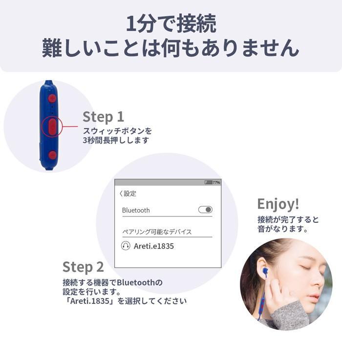 Areti アレティ 東京発メーカー 軽量 Bluetoothイヤホン ブルートゥース ランニング 13g USB充電 ワイヤレス マイク付き e1835 areti 09