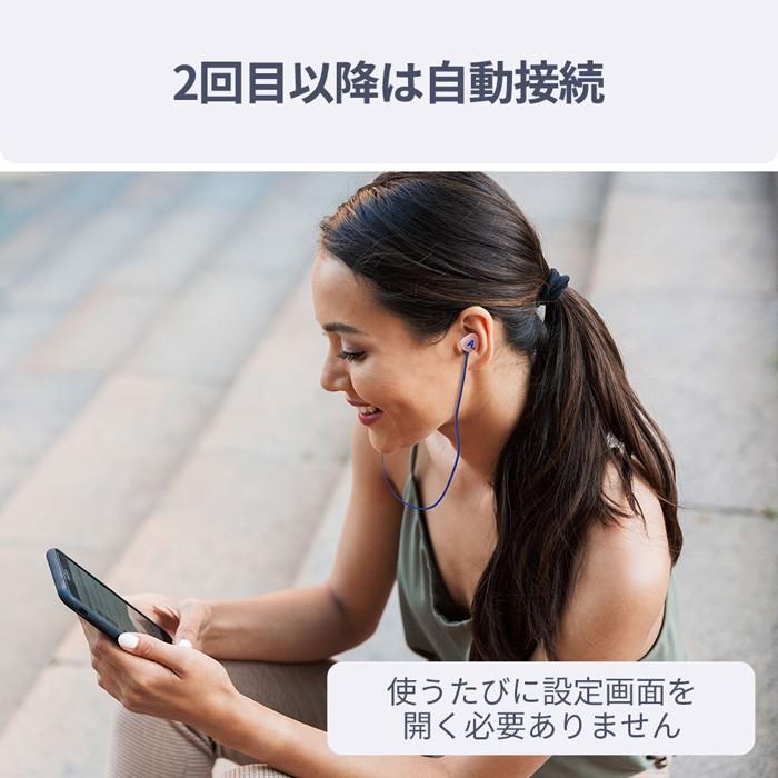 Areti アレティ 東京発メーカー 軽量 Bluetoothイヤホン ブルートゥース ランニング 13g USB充電 ワイヤレス マイク付き e1835 areti 10