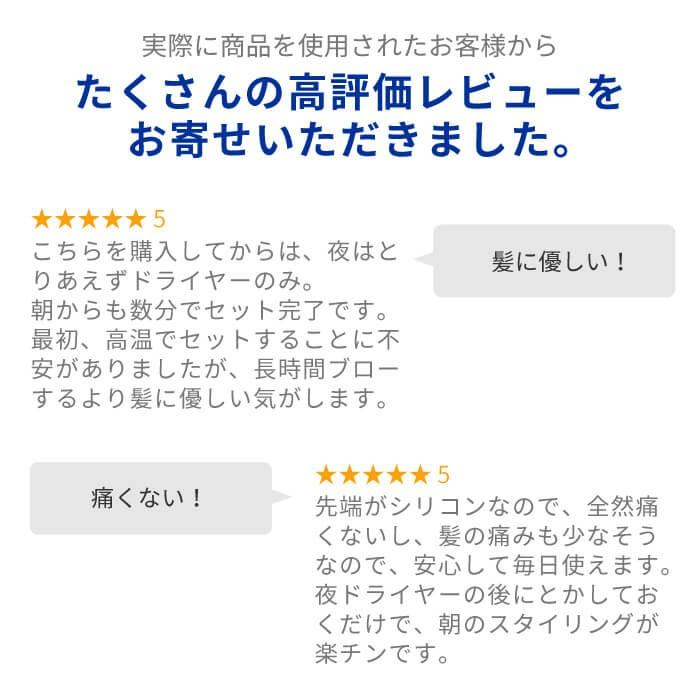 \予約販売/ Areti アレティ 東京発メーカー 最大3年保証 ヘアアイロン マイナスイオン ヒートブラシ ストレート 高密度セラミックコーティング i1661|areti|11
