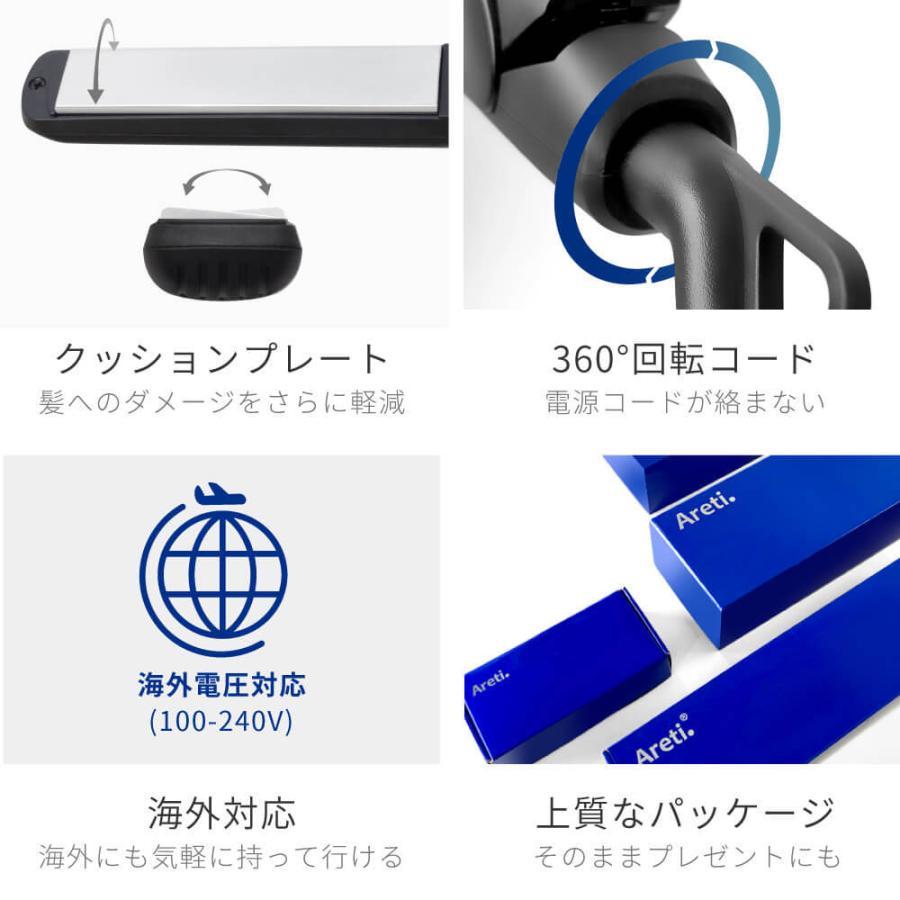 Areti アレティ 東京発メーカー 最大3年保証 15mm マイナスイオン 2way ヘアアイロン コテ ストレート & カール 極細 メンズ i628BK|areti|14