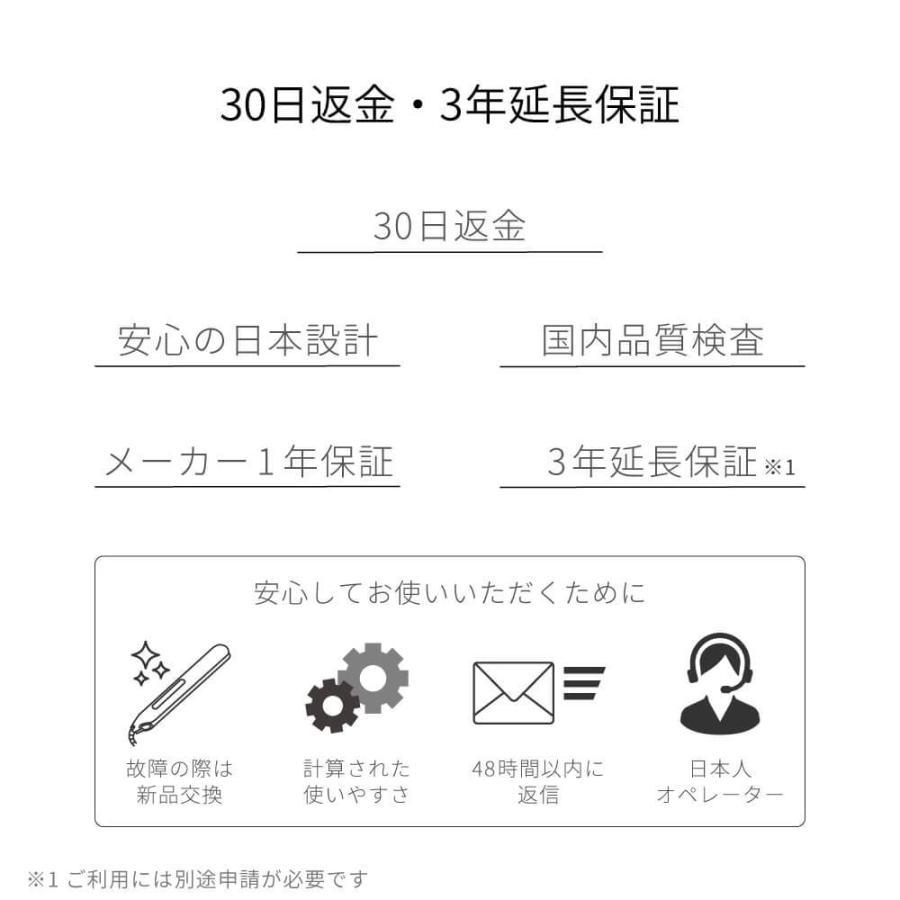 Areti アレティ 東京発メーカー 最大3年保証 15mm マイナスイオン 2way ヘアアイロン コテ ストレート & カール 極細 メンズ i628BK|areti|17