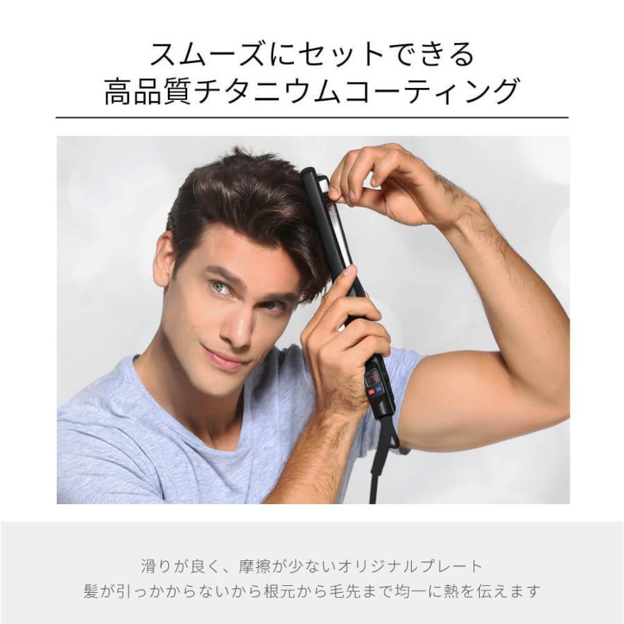 Areti アレティ 東京発メーカー 最大3年保証 15mm マイナスイオン 2way ヘアアイロン コテ ストレート & カール 極細 メンズ i628BK|areti|03