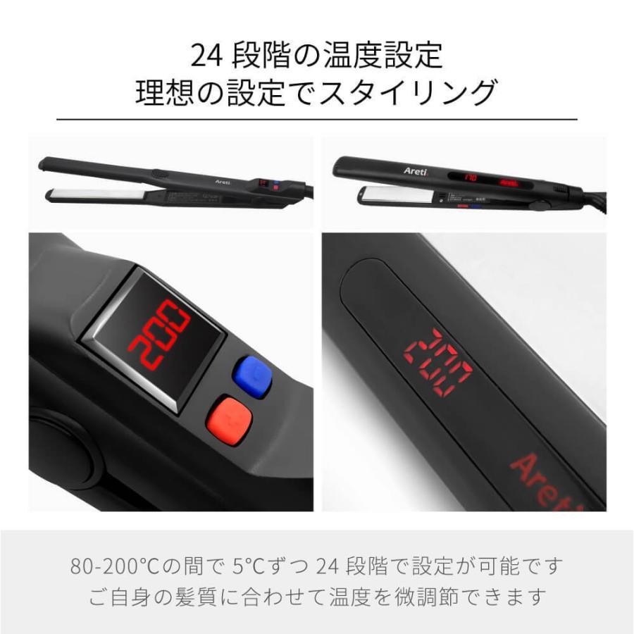 Areti アレティ 東京発メーカー 最大3年保証 15mm マイナスイオン 2way ヘアアイロン コテ ストレート & カール 極細 メンズ i628BK|areti|06