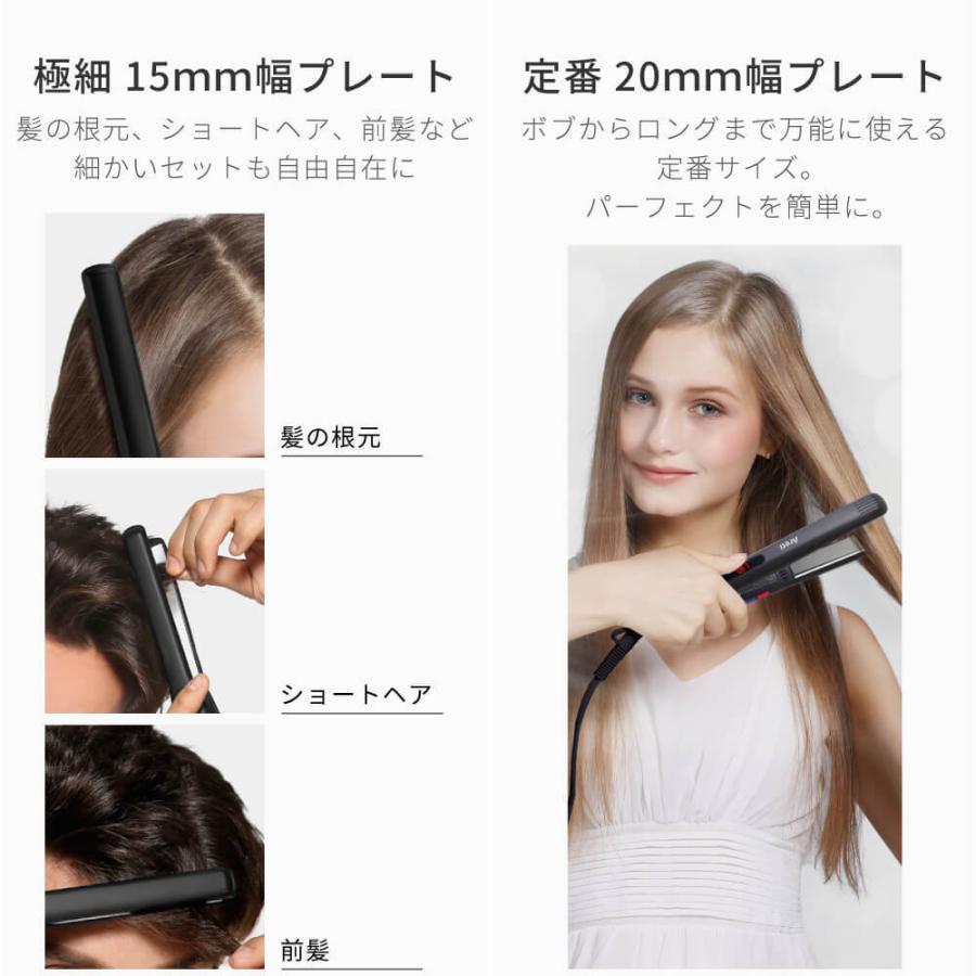 Areti アレティ 東京発メーカー 最大3年保証 15mm マイナスイオン 2way ヘアアイロン コテ ストレート & カール 極細 メンズ i628BK|areti|10