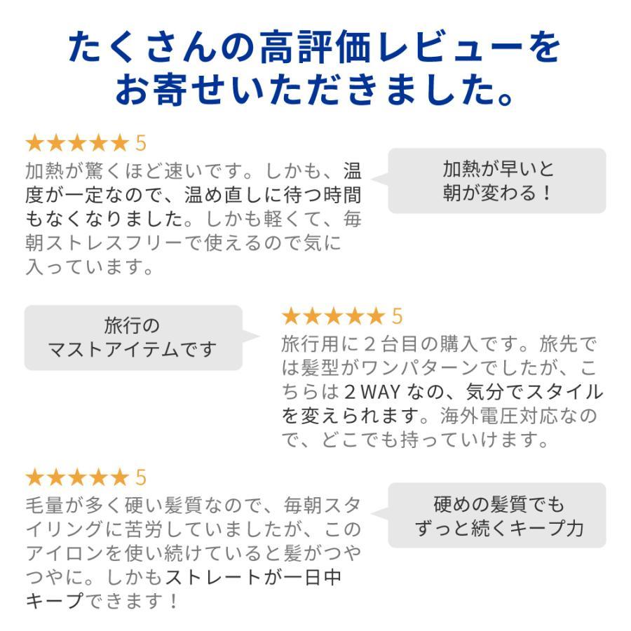 Areti アレティ 東京発メーカー 最大3年保証 20mmマイナスイオン 2way ヘアアイロン コテ ストレート & カール チタニウムコーティング i679BK|areti|14