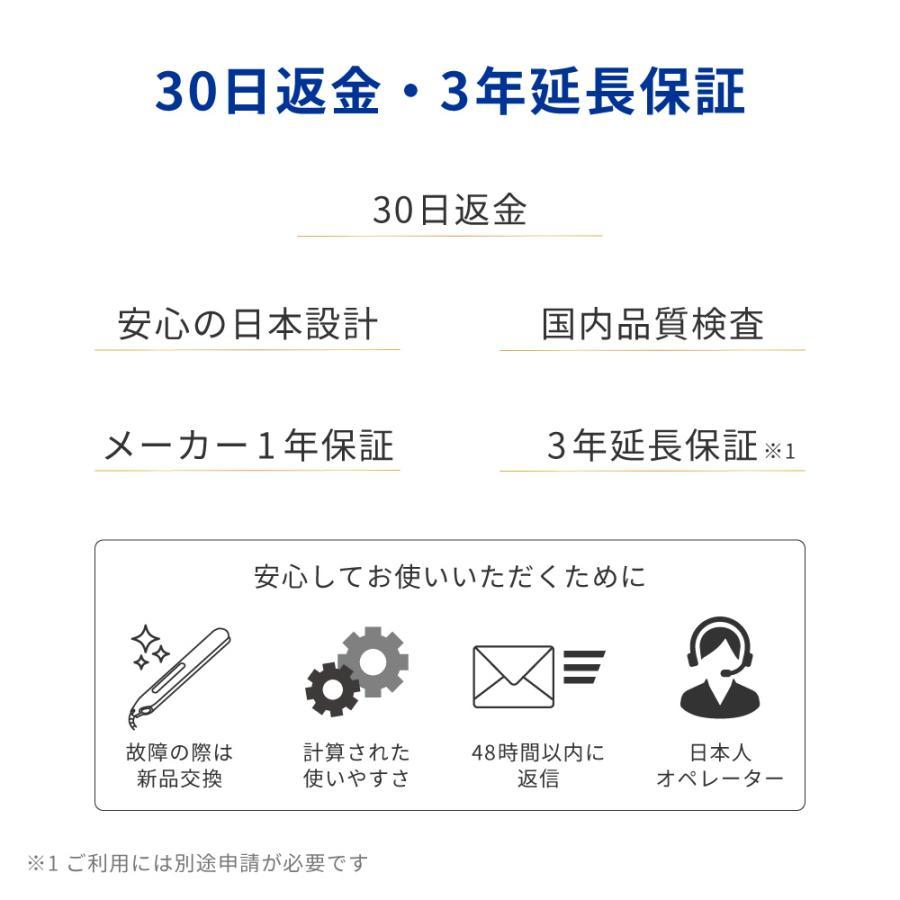 Areti アレティ 東京発メーカー 最大3年保証 20mmマイナスイオン 2way ヘアアイロン コテ ストレート & カール チタニウムコーティング i679BK|areti|16