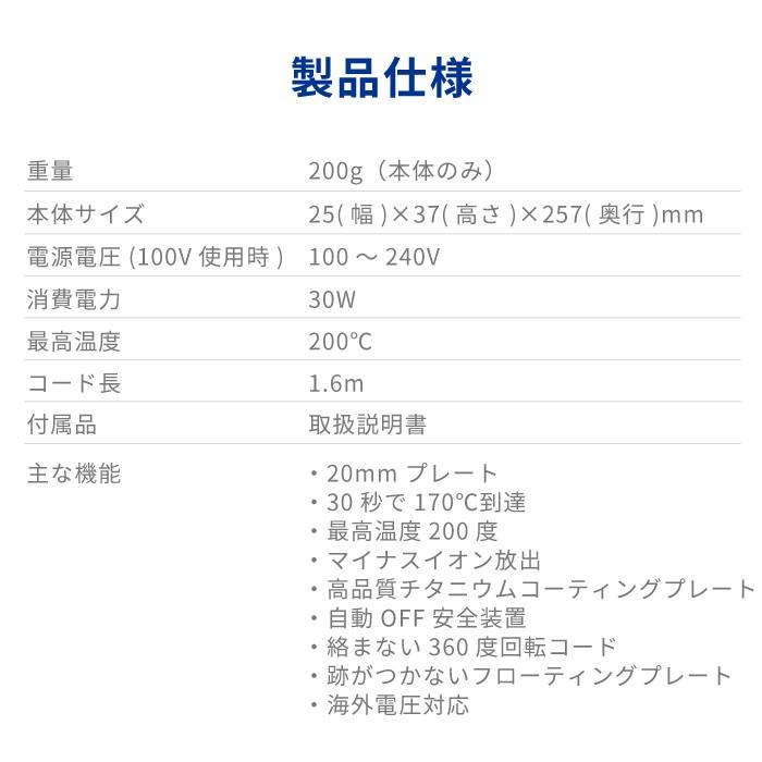 Areti アレティ 東京発メーカー 最大3年保証 20mmマイナスイオン 2way ヘアアイロン コテ ストレート & カール チタニウムコーティング i679BK|areti|18