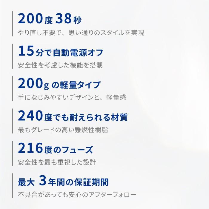 Areti アレティ 東京発メーカー 最大3年保証 20mmマイナスイオン 2way ヘアアイロン コテ ストレート & カール チタニウムコーティング i679BK|areti|03