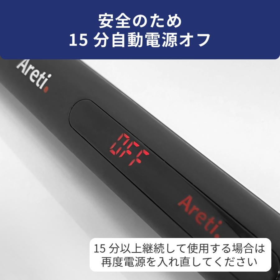 Areti アレティ 東京発メーカー 最大3年保証 20mmマイナスイオン 2way ヘアアイロン コテ ストレート & カール チタニウムコーティング i679BK|areti|09
