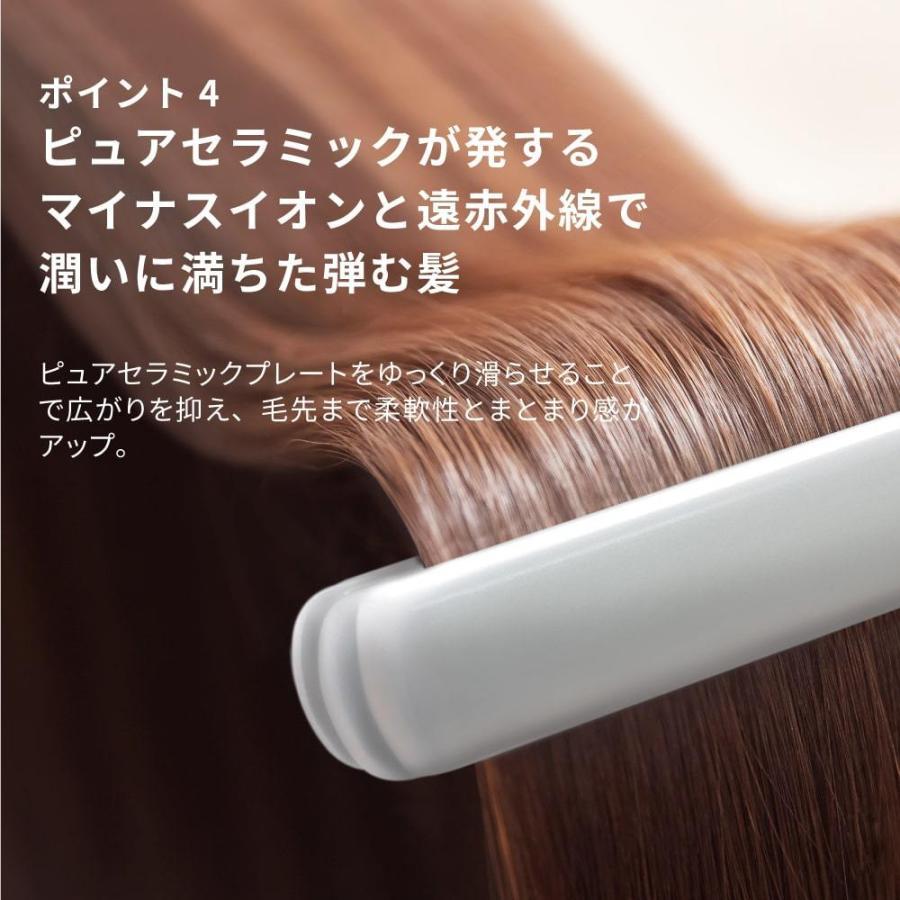 Areti アレティ 東京発メーカー 最大3年保証 20mm マイナスイオン 2way ヘアアイロン コテ ストレート & カール 純セラミック i679PCPH-WH|areti|06