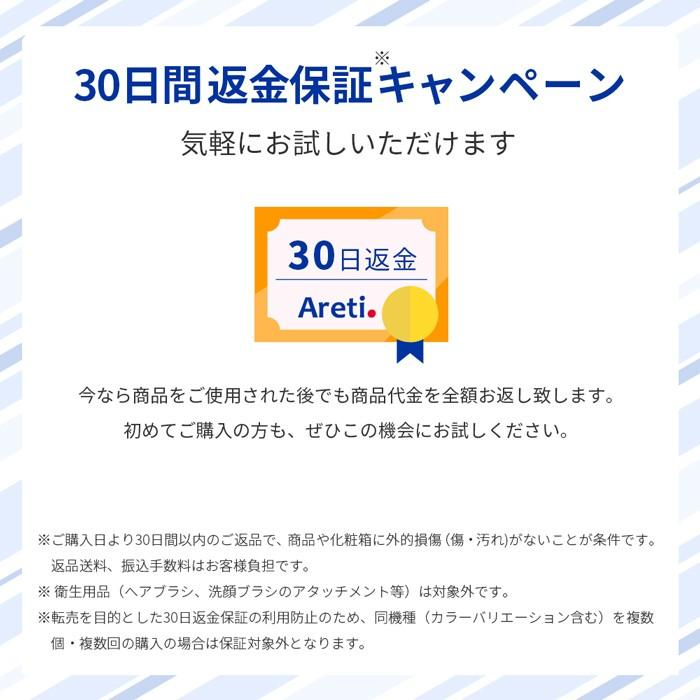 Areti アレティ 東京発メーカー 最大3年保証 32mm ロールブラシ ヘアアイロン カール & ボリュームアップ チタニウムコーティング i707 areti 11