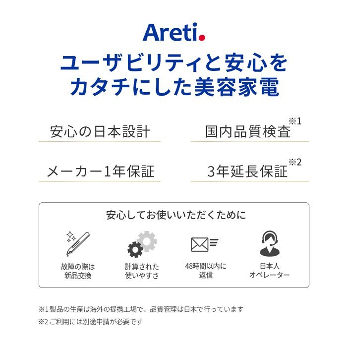 Areti アレティ 東京発メーカー 最大3年保証 32mm ロールブラシ ヘアアイロン カール & ボリュームアップ チタニウムコーティング i707 areti 09