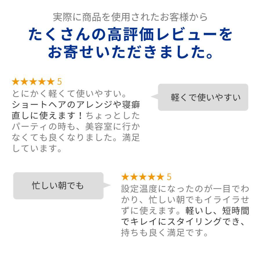 Areti アレティ 東京発メーカー 最大3年保証 26mm マイナスイオン カールアイロン コテ カール チタニウムコーティング i84BK|areti|12