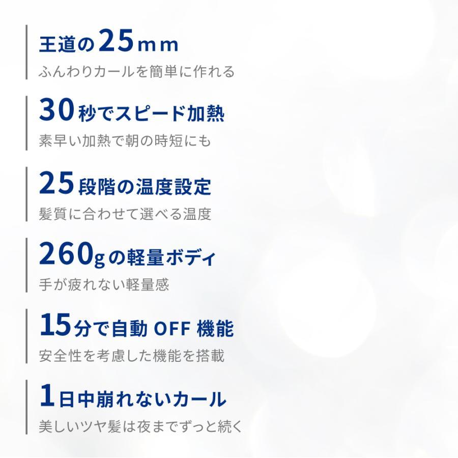 Areti アレティ 東京発メーカー 最大3年保証 26mm マイナスイオン カールアイロン コテ カール チタニウムコーティング i84BK|areti|03