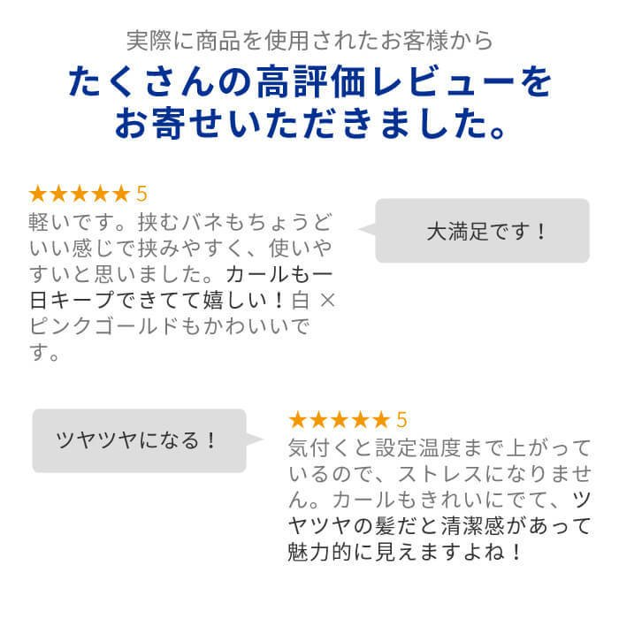 Areti アレティ 東京発メーカー 最大3年保証 38mm マイナスイオン カールアイロン コテ カール 高密度セラミックコーティング i86GD|areti|12