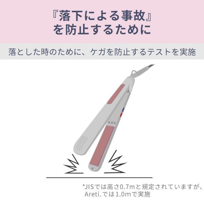Areti アレティ 東京発メーカー 最大3年保証 38mm マイナスイオン カールアイロン コテ カール 高密度セラミックコーティング i86GD|areti|15