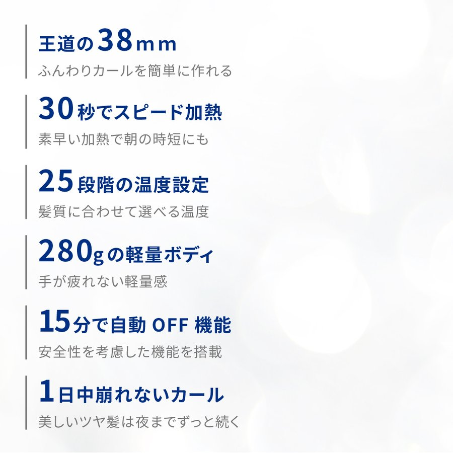 Areti アレティ 東京発メーカー 最大3年保証 38mm マイナスイオン カールアイロン コテ カール 高密度セラミックコーティング i86GD|areti|03