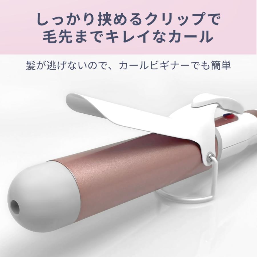 Areti アレティ 東京発メーカー 最大3年保証 38mm マイナスイオン カールアイロン コテ カール 高密度セラミックコーティング i86GD|areti|07