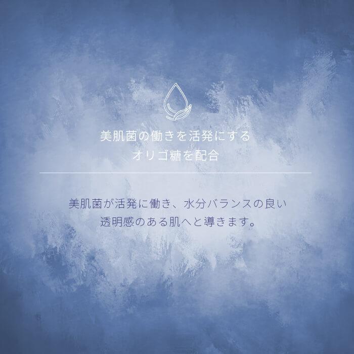 乾燥 肌 ニキビ 化粧 水