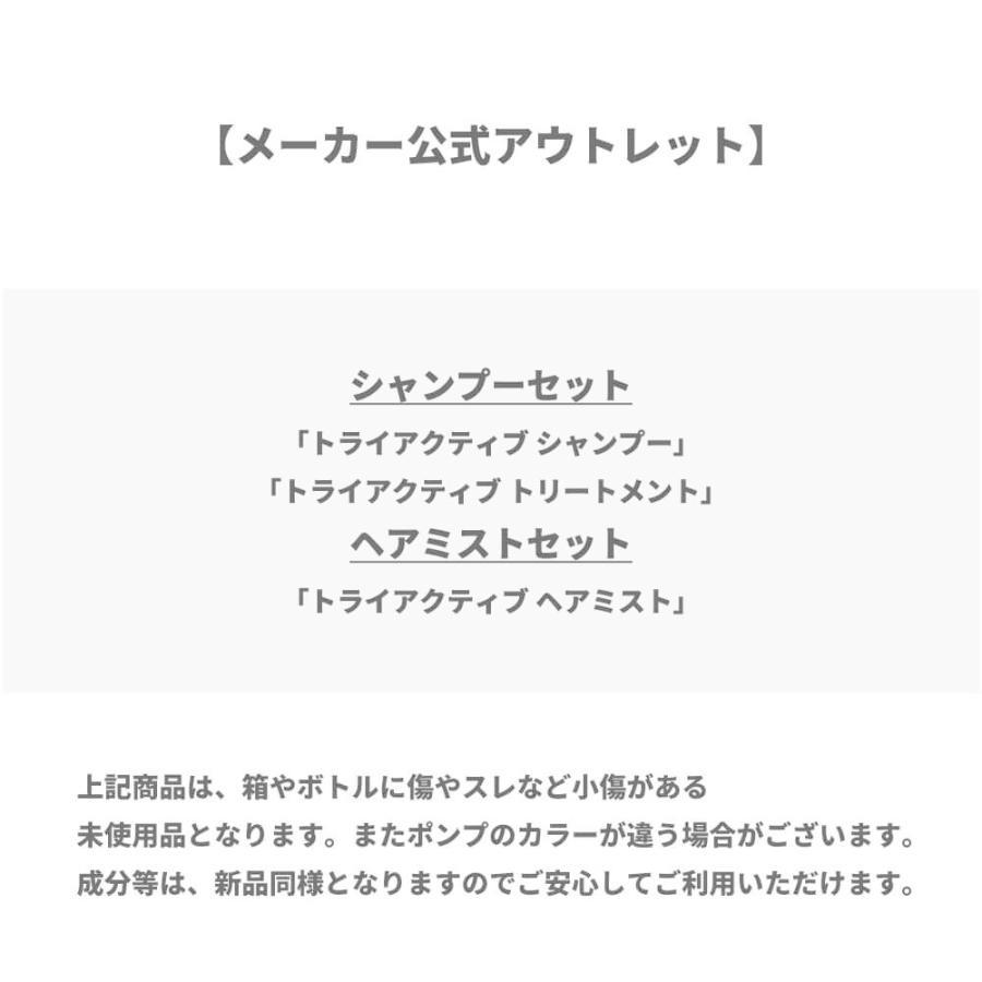 Areti アレティ 東京発メーカー ヘアアイロン & 日本製 シャンプー トリートメント セット 32mm カールアイロン アウトレット コスメ i85B/s1607/t1607|areti|05