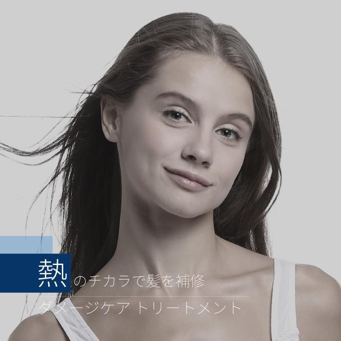 Areti アレティ 東京発メーカー ヒートガード トリートメント 熱 ダメージケア 保湿 補修 t1607 areti 02