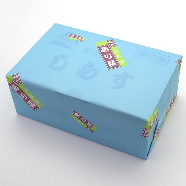 特上しらす干し 340gパック2個 小分け シラス 減塩 ギフト プレゼント ご贈答 お祝い 引越し祝い 新築祝い 内祝い お返し arichou-shirasu 05