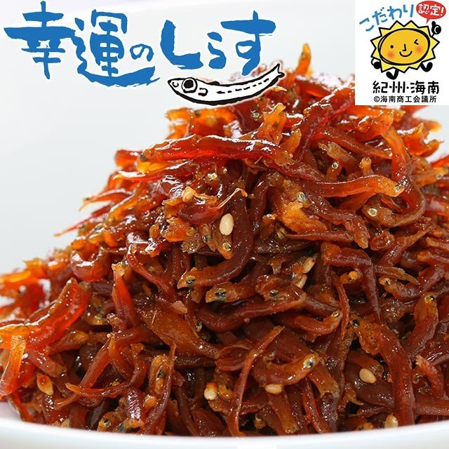 しらすの佃煮 シラス ご飯のお供 秘伝の味付け 生産者直送 産地直送|arichou-shirasu