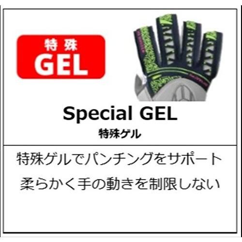 HO SOCCER(エイチオーサッカー) SSG IKARUS ROLL NEGATIVE TURF 51.0283 オレンジ×ブラック 6