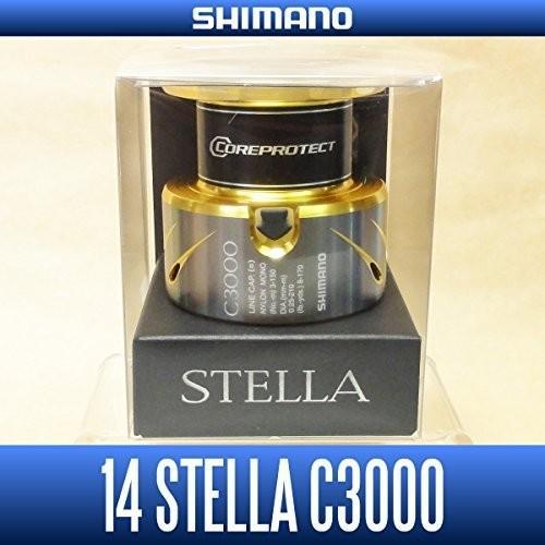 シマノ純正 14ステラ C3000番クラス スペアスプール