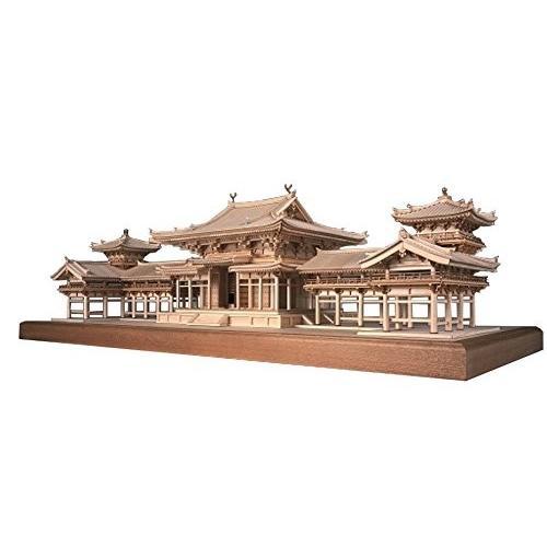 ウッディジョー 1/75 平等院 鳳凰堂 木製模型 組立キット