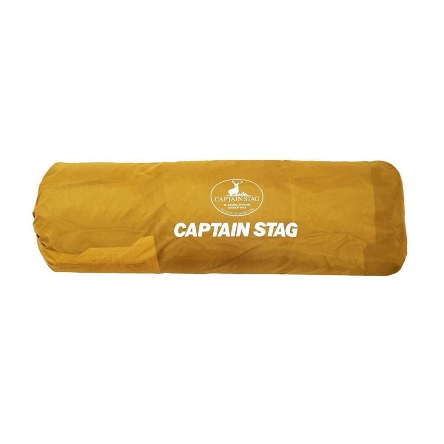 ウイスキー専門店 蔵人クロード キャプテンスタッグ(CAPTAIN STAG) BBQ用 テント タープ キャノピー付き サンシェード レジーナメッシュM-3166, 削り節屋 裕次郎 0b7e4dd1