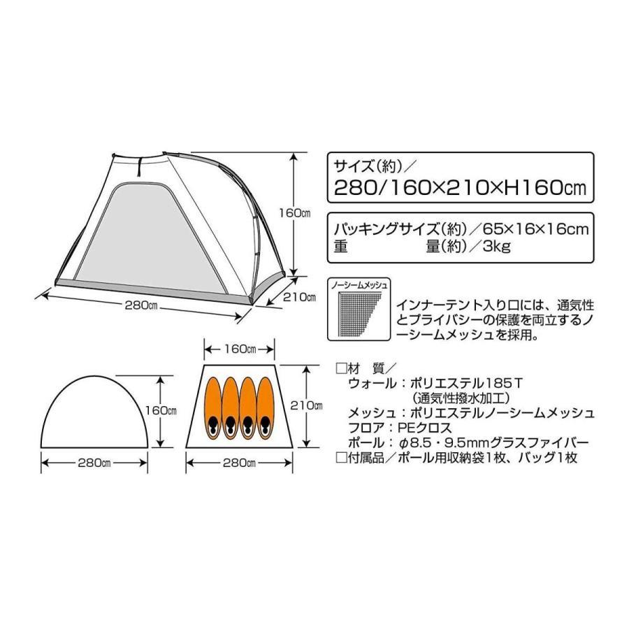 キャプテンスタッグ(CAPTAIN STAG) テント ワンポールテント オクタゴン460UV用 インナーテント CSクラシックス UA-4