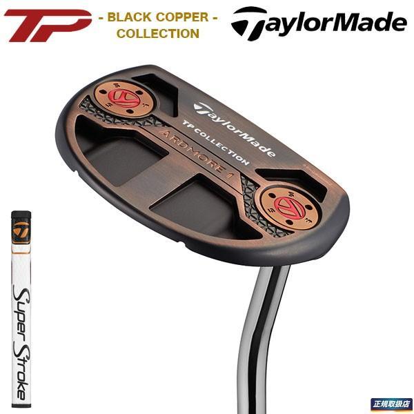 [2019年モデル] テーラーメイド TP COLLECTION 黒 COPPER Ardmore1 TPコレクション ブラックカッパー アードモア1 パター