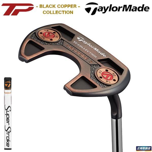 [2019年モデル] テーラーメイド TP COLLECTION 黒 COPPER Ardmore3 SC TPコレクション ブラックカッパー アードモア3 ショートカーブ パター