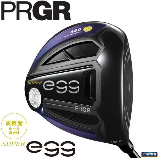 [2019年モデル] PRGR プロギア メンズ SUPER egg スーパーエッグ ドライバー (ルール適合外) NEW SUPER egg 専用シャフト