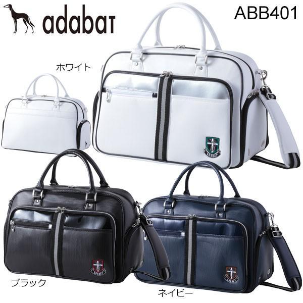 [2019年モデル] アダバット スタイリッシュ ボストンバッグ ABB401 [有賀園ゴルフ]