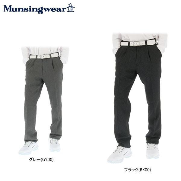 マンシングウェア メンズ ロングパンツ MGMMJD07 [2018年モデル] ゴルフウェア [秋冬モデル 50%OFF] 特価 [裾上げ対応1] [有賀園ゴルフ]