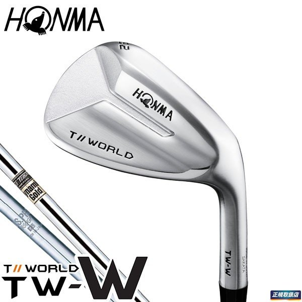 [2019年モデル] 本間ゴルフ TW-W ウェッジ スチールシャフト装着モデル