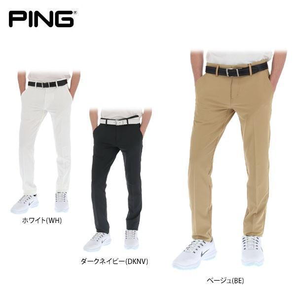 ピンゴルフ メンズ 4WAYストレッチ ロングパンツ 34603 ゴルフウェア [2019年春夏モデル] [裾上げ対応1●] [有賀園ゴルフ]