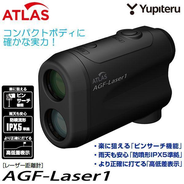 ユピテル アトラス レーザー距離計 AGF-Laser1 [有賀園ゴルフ]