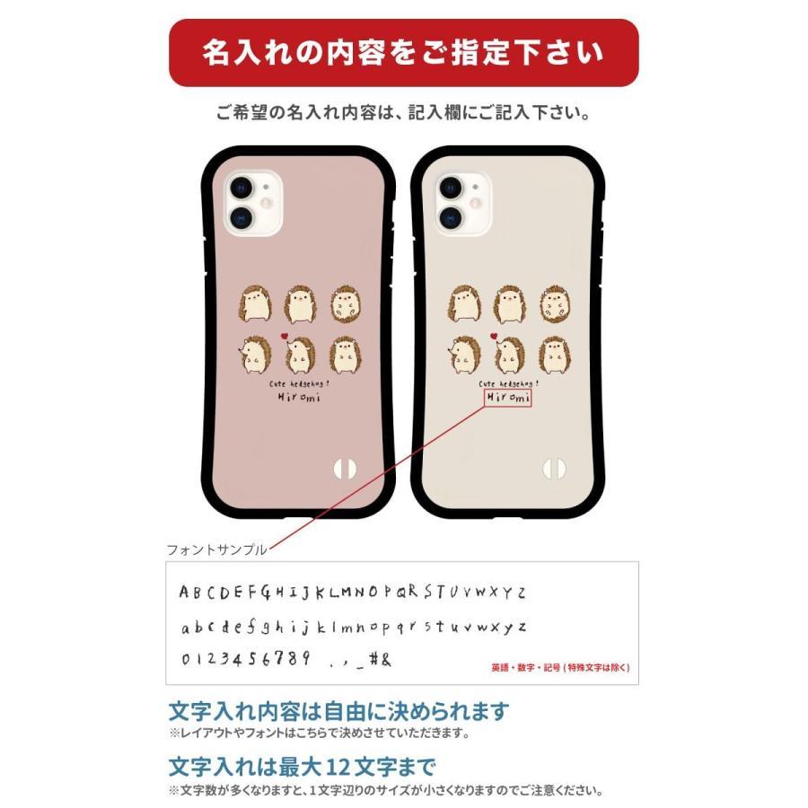 名入れ iPhoneケース グリップケース スマホケース iPhone12 mini Pro iPhone11 iPhone8 iPhone SE2 SE 第2世代 X XS XR|arigatomart|03