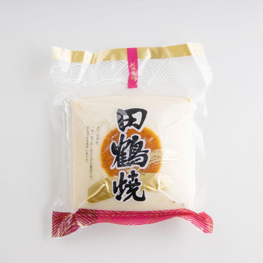 田鶴焼(たづるやき) arikama