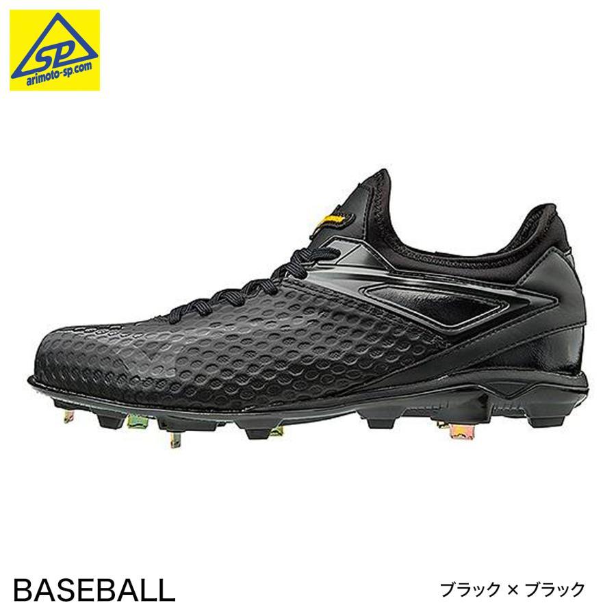 ミズノ 野球スパイク ミズノプロ PS 11GM1800 00 ブラック×ブラック 超硬チップ金具固定式
