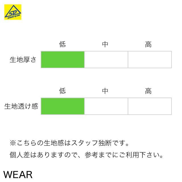 ミズノ ユニ Tシャツ 72JA1030  バドミントン専門店会 arimotospshop 12